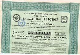 Ancienne Olbigation - Cie Du Chemin De Fer De L' Ouest Oural - Titre De 1912 - - Russie