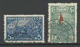 RUSSIA Russland Soviet Union 1930 Michel 395 - 396 A Y (WM Horizontal) O - 1923-1991 URSS