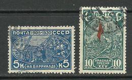 RUSSIA Russland Soviet Union 1930 Michel 395 - 396 A X (WM Vertical) O - 1923-1991 UdSSR