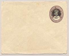 Burma - 1942 - 1 Anna Envelope With Peacock Overprint Burmese Independence Army - Myanmar (Birma 1948-...)