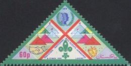 PAKISTAN MNH** STAMPS , 1985 International Youth Year - The 10th National Scout Jamboree - Pakistan
