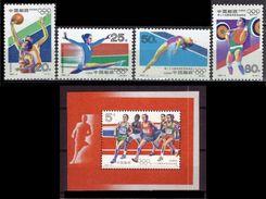 CHINA 1992 - OLYMPICS BARCELONA 92 - YVERT  3121/24 + BF 63  - MICHEL 2430/2433 + BLOCK 63 - SCOTT 2397/2400 + SS 2401 - Verano 1992: Barcelona