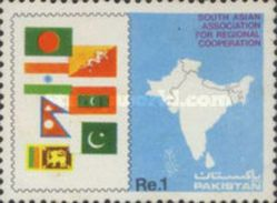 PAKISTAN MNH** STAMPS , 1985 The 1st Summit Meeting Of South Asian Association For Regional Co-operation, Dhaka - Pakistan