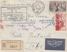 FRANCE - INAUGURATION 1ere LIAISON AERIENNE PARIS-TOKYO 24.11.1952 - REC. MONTLUCON ALLIER  POUR TOKYO 19.11.1952 / 1 - Poststempel (Briefe)