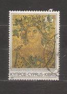 7931- Cyprus , Michel 640 Fine Used – Top Value Of The Set - Chypre (République)