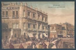 Israel JERUSALEM Interieur De La Porte De Jaffa Grand New Hotel - Israël
