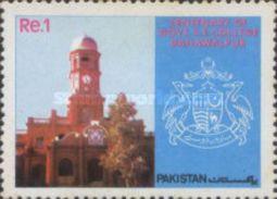 PAKISTAN MNH** STAMPS , 1986 The 100th Anniversary Of Government Sadiq Egerton College, Bahawalpur - Pakistan