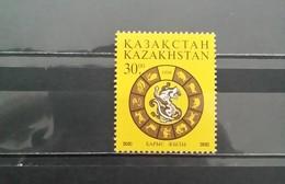 Kazahstan, 1998, Mi: 207 (MNH) - Honden