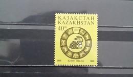Kazahstan, 1999, Mi: 243 (MNH) - Honden