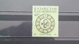Kazahstan, 2001, Mi: 310 (MNH) - Honden