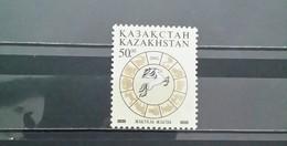 Kazahstan, 2002, Mi: 362 (MNH) - Honden