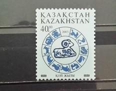 Kazahstan, 2003, Mi: 413 (MNH) - Honden