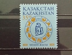 Kazahstan, 2004, Mi: 449 (MNH) - Honden