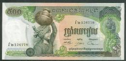 224-Cambodge Billet De 500 Riels 1975 - 126 Neuf - Cambodia