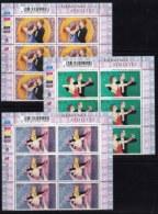 RSA, 2003, Mint Never Hinged Stamp(s), Ballroom Dancing In Controlblocks,  Sa1551-1555, X710 - Zuid-Afrika (1961-...)