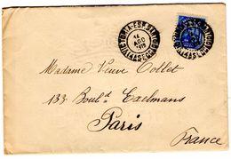 Lettre De Victoria Espirito Santo (14.08.1918) Pour Paris - Brésil