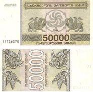 Georgia - 50000 Coupons 1994 UNC Bundle 100 Pcs - Géorgie