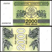 Georgia - 2000 Coupons 1994 UNC Bundle 100 Pcs - Géorgie