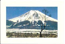 Pub 3 - Carte Pub Vulcacycline Fuji-Yama - Publicités