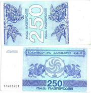 Georgia - 250 Coupons 1994 UNC Bundle 100 Pcs - Géorgie