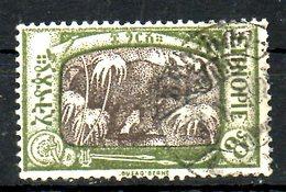 ETHIOPIE. N°124 Oblitéré De 1919. Rhinocéros. - Rhinozerosse