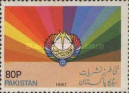 PAKISTAN MNH** STAMPS , 1987 Radio Pakistan's New Concept Of Broadcasting - Pakistan