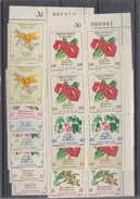 O) 1960 COLOMBIA, FLOWERS OF COLOMBIA, ORCHID STANHOPEA.ANTURIO ANDREANUM-ORCHID ODONTOGLOSSUM-FRAILEJON ESPELETIA-PASSI - Colombie