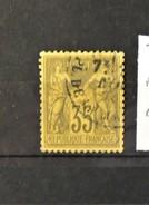 France N°99  - TB  - Cote = 35 Euros - 1876-1898 Sage (Type II)
