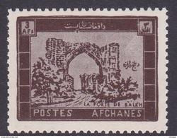 Afghanistan SG 502 1963 Balkh Gate MNH - Afghanistan