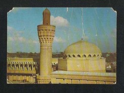 IRAQ Picture Postcard AL Khulafaa Mosque Baghdad  View Card - Iraq