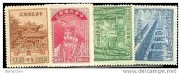 Rep China 1947 Teacher Day Stamps J25 Architecture Famous Confucius Temple - 1912-1949 Republiek