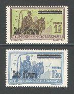Ivory Coast 1933,Overprints,Scott 108-109,VF MLH*OG (FC-4) - Ivory Coast (1892-1944)