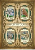 TCHAD CHAD 2017 SHEET OWLS HIBOUX EULEN BUHOS CORUJAS BIRDS AVES PASSAROS UCCELLI Tch17115a - Chad (1960-...)