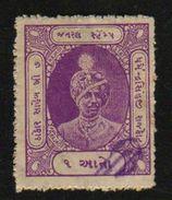 RAJKOT State  1A  Revenue  Type 32    #  98644   Inde India Indien Fiscaux Fiscal Revenue - Indien