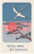 Postal Stationery * China???? Japan????? To Identify Please - Briefmarken