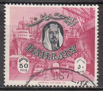 BAHRAIN      SCOTT NO. 147      USED      YEAR 1966 - Bahrain (1965-...)
