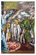 BEQUIA GRENADINES 2014 ** 400 Years El Greco Paintings Gemälde S/S II - OFFICIAL ISSUE - DH9999 - Künste