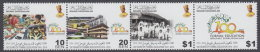 BRUNEI 2014 ** 10 Years Formal Education Bildung 4v - OFFICIAL ISSUE - DH9999 - Briefmarken
