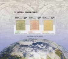 CANOUAN GRENADINES 2014 ** Imperial Dragon Stamps M/S - OFFICIAL ISSUE - DH9999 - Briefmarken Auf Briefmarken