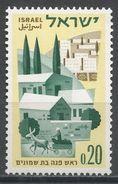 Israel 1962. Scott #219 (MNH) Rosh Pinna - Israel