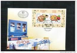 Serbia&Montenegro 2005 Europa Cept Block FDC - Europa-CEPT