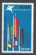 Israel 1962. Scott #224 (MNH) Symbolic Flags, Drapeaux Symboliques - Israel