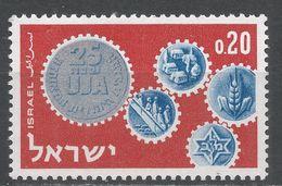 Israel 1962. Scott #229 (MNH) Cogwheel Symbols - Israel