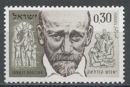 Israel 1962. Scott #230 (MNH) Janusz Korczak (1879-1942), Physician, Teacher, Writer - Israel