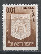 Israel 1966. Scott #276 (MNH) Arms Of Lydda (Lod) - Israel