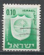 Israel 1966. Scott #281 (U) Arms Of Bet Shean - Israel