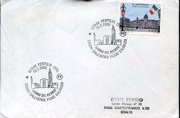 24112 Italia,special Postmark 2005 Fertilia,esodo Istria Fiume Dalmazia,exodus From Istria,rijeka,dalmatia,day Of Memory - 2. Weltkrieg