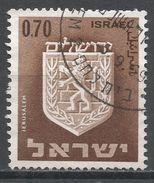 Israel 1966. Scott #289 (U) Arms Of Jerusalem - Israel