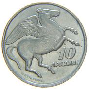 [NC] GRECIA - 10 DRACME 1973 - Grecia