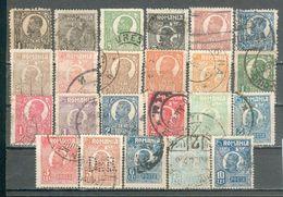 ROUMANIE  ; 1919-26 ; Lot : 006 ; Oblitéré - Roumanie